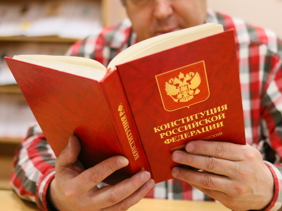 Известные челябинские эксперты – о важности изменения Конституции