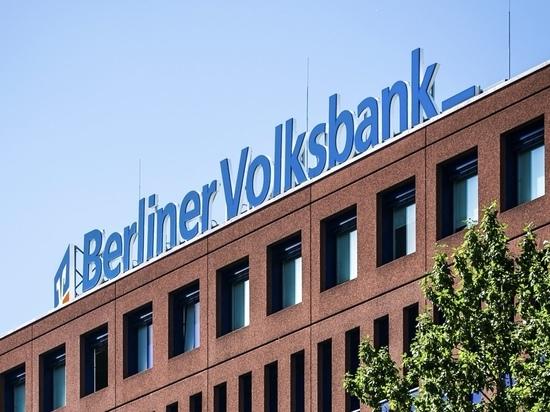 Германия: Цены на недвижимость будут расти и дальше, несмотря на кризис