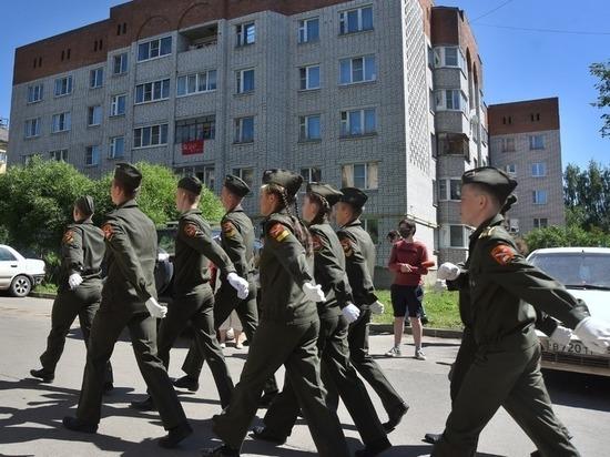 Участник парада 1945 года принял торжественный марш в Вологде в честь юбилея Победы