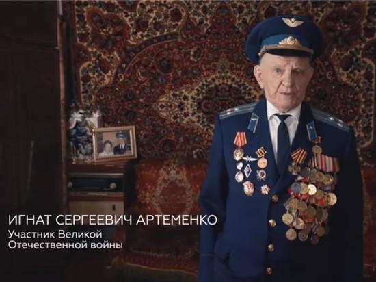 Навальный выступил против всех - он оскорбил не только ветерана