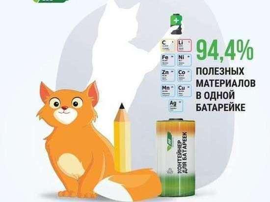 Серпуховичи решили присоединиться к «ЭКОЗАБОТЕ» с сентября