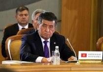 Жээнбеков, вернувшись в Бишкек, ждет окончательных результатов теста