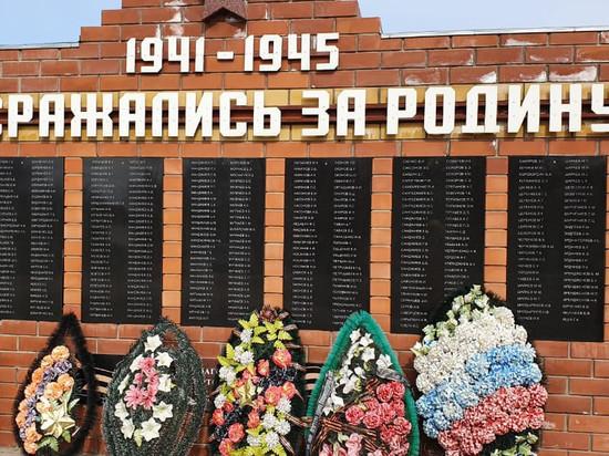 В Калмыкии еще один поселок стал населенным пунктом воинской доблести