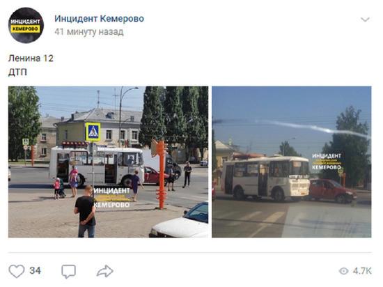Маршрутка и легковушка столкнулись в центре Кемерова