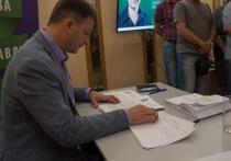 Партия «За правду» выдвинула кандидатов на выборы в Рязанскую облдуму