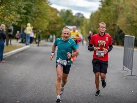 Серпуховичей приглашают на марафон