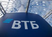 Банк ВТБ подписал соглашение о сотрудничестве с Федеральной службой исполнения наказаний