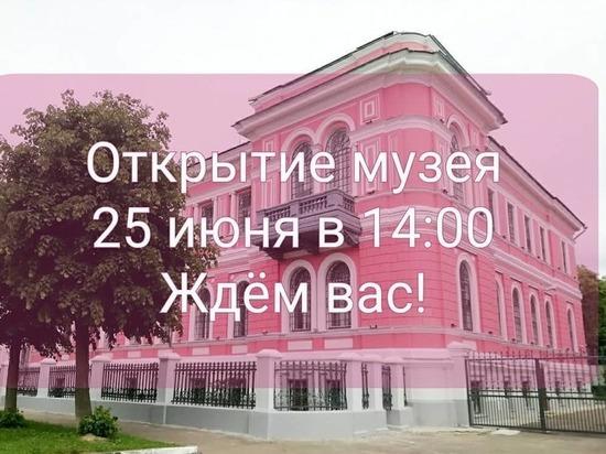Сотрудники музея Серпухова сообщили об открытии после карантина
