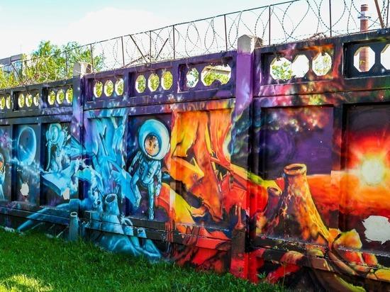 Забайкальцев приглашают принять участие в конкурсе граффити