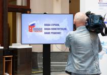 Завтра в Воронежской области, равно как и по всей России, откроются участки для предварительного голосования по поправкам в Конституцию, предложенным Президентом РФ Владимиром Путиным
