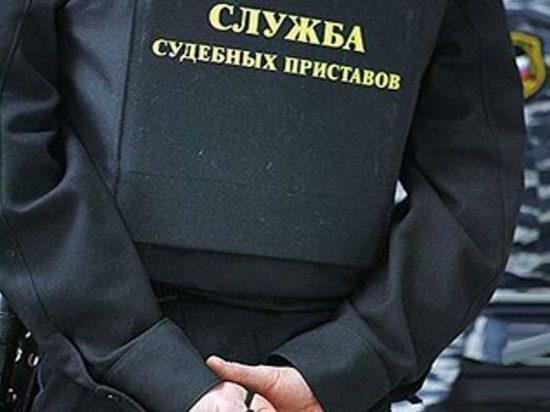 Жители Калмыкии задолжали свыше четырех миллиардов по кредитам