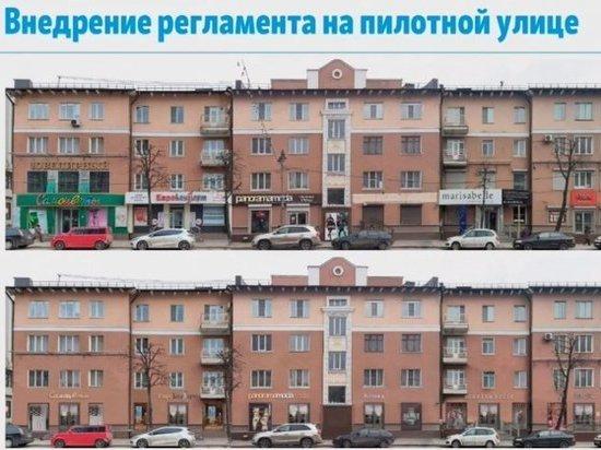 Столица Соловьиного края ждет скорого преображения