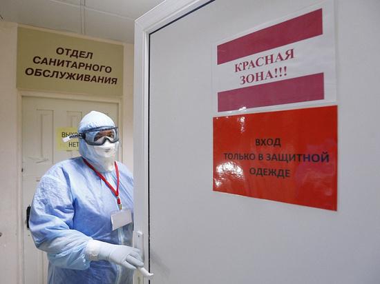 Впервые за два месяца на Кубани зафиксировали менее 60 случаев заражения COVID-19