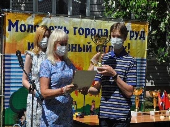 В Серпухове подвели итоги городского фотоконкурса