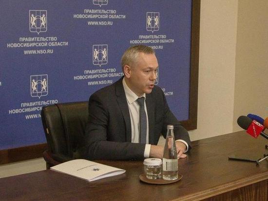 Власти продлевают режим самоизоляции в Новосибирской области с 1 июля
