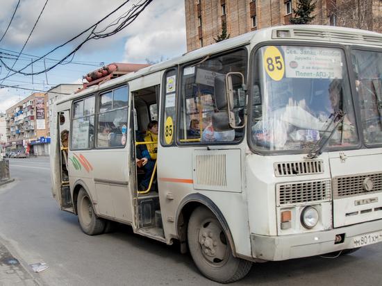 Курская госавтоинспекция проверяет водителей пассажирских автобусов