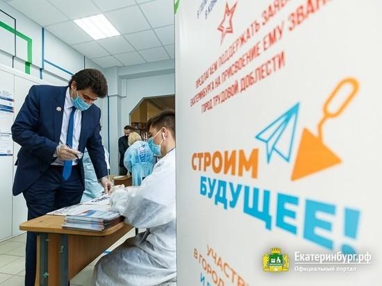 Высокинский проголосовал по поправкам в Конституцию РФ