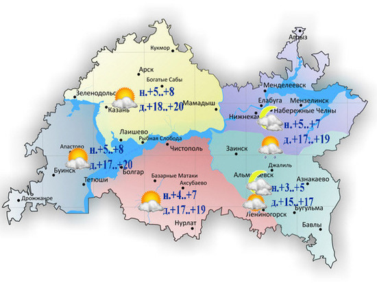 В Татарстане 26 июня днем пройдет небольшой дождь