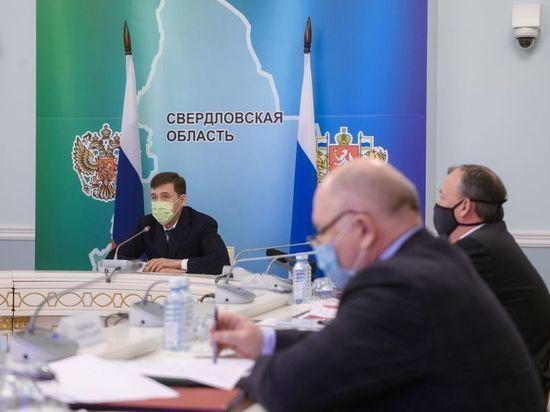 Куйвашев поручил подготовить предложения по выходу на «докарантинный» уровень экономики