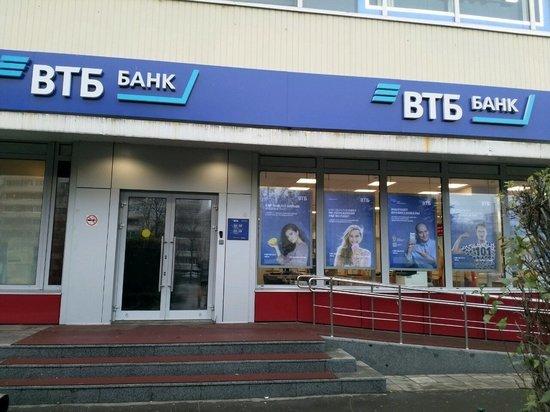 ВТБ в Ростовской области запустил сервис удаленного открытия расчетного счета для бизнеса