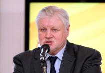 Сергей Миронов предложил перенести парад Победы с 9 мая на 24 июня