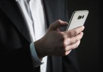 Cуд обязал Telegram вернуть покупателям Gram $1,22 млрд