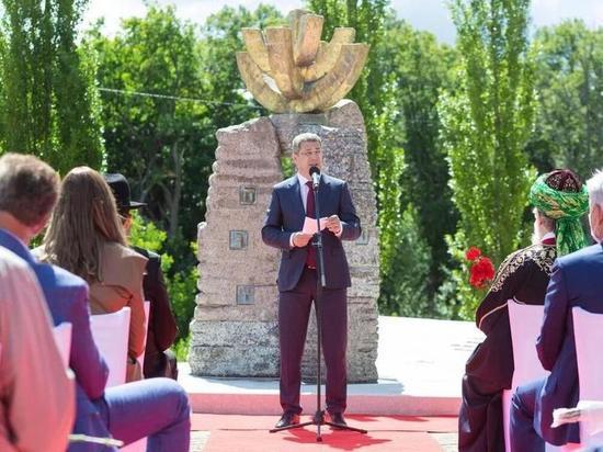 В Уфе открыли памятник жертвам Холокоста и воинам погибшим в ВОВ