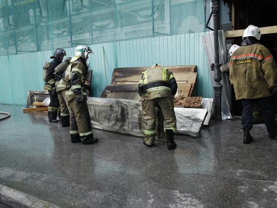 Открытое горение в музее Горького ликвидировано