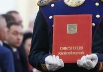 Главные поправки: за маму, папу, свободную страну и русский язык