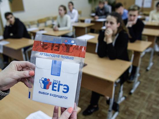 Хакасский профсоюз учителей попросил у правительства компенсацию педагогам за ЕГЭ