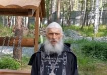 Схиигумен Сергий объяснил, почему он не пойдет на церковный суд