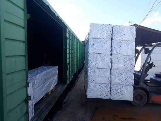 СвЖД начала предоставлять скидки на внутрироссийские перевозки грузов