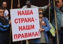 Как жить России, решать ее народу