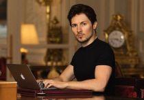 Telegram Павла Дурова и американская Комиссия по ценным бумагам заключили мировое соглашение. Дуров обязался вернуть инвесторам 1,2 миллиарда долларов.