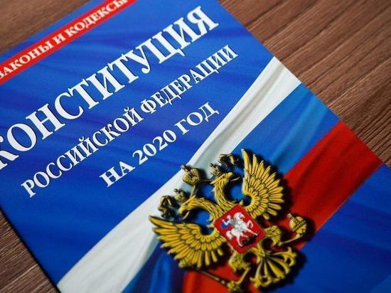 Касается каждого: известные люди Иркутска о поправках в Конституцию
