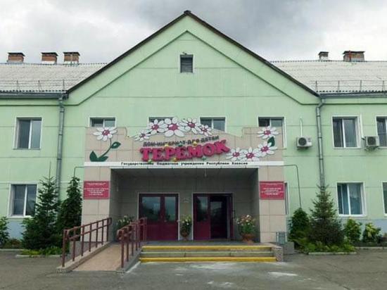 В Хакасии родители возмутились прекращением работы дневного отделение дома-интерната