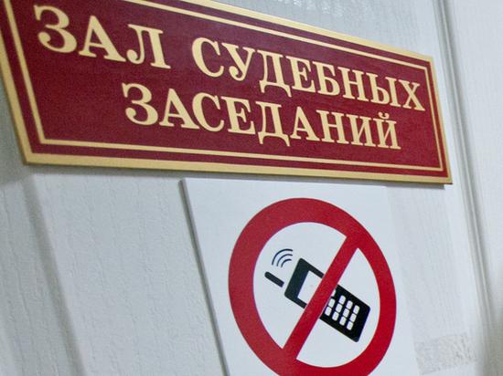 Профильный комитет Госдумы одобрил сокращение судов Свердловской области