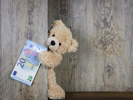 Германия: Два миллиона евро в подарок