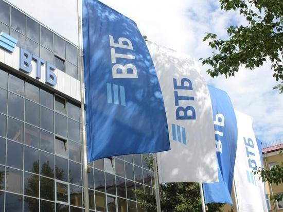 ВТБ снижает ставку по кредитам наличными и рефинансированию до 7,5%