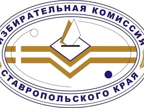 Глава крайизбиркома проверил работу участковых комиссий