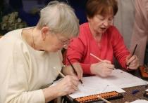 Пенсионеры в России считаются – да и являются – одной из самых социально незащищённых групп населения. Предоставленные сами себе, они нередко замыкаются, начинают откровенно скучать и, бывает, теряют связь с реальностью. Дети и внуки, конечно, стараются помогать, но не всегда могут это делать в достаточном объеме. Американские же и европейские пенсионеры полны жизни и активны.