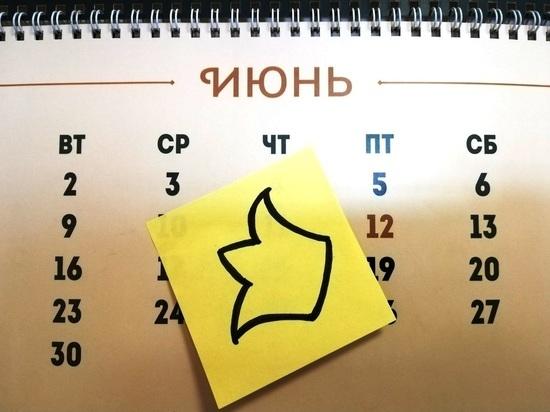 Праздничная дата, но угроза не снята: Забайкалье на карантине, неделя 13