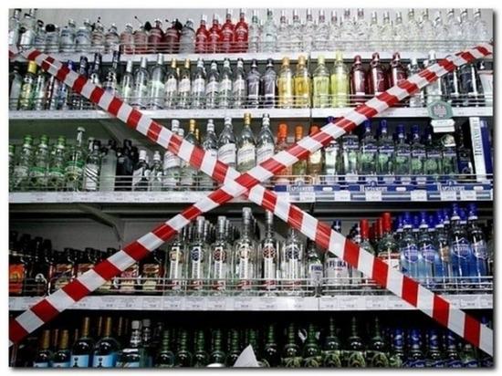 27 июня в Чувашии запретят розничную продажу алкоголя