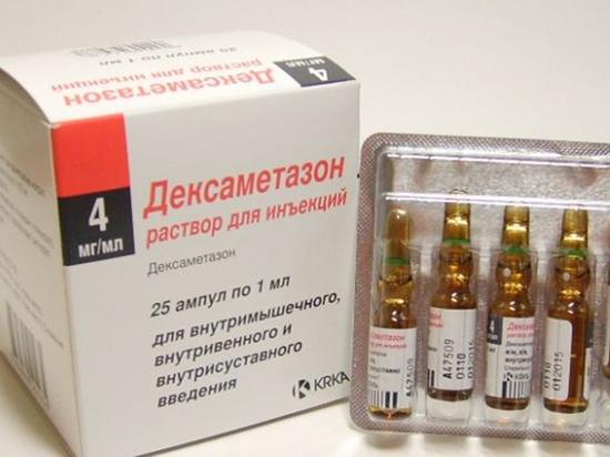 Широко известный стероид дексаметазон может стать официально рекомендованным медикаментом для лечения тяжело больных COVID-19.