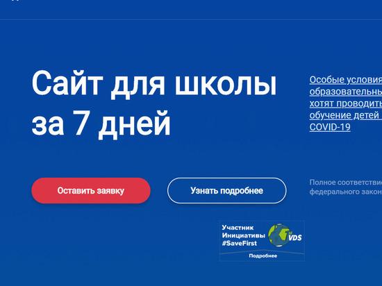 Чиновники Минобрнауки РД на открытый диалог с оппонентами пока не идут