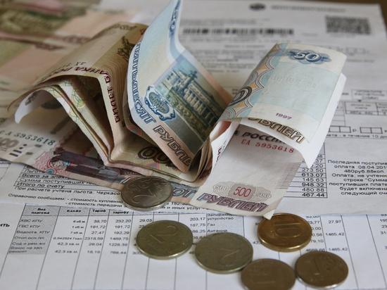 Июльские платежки ЖКХ поразят россиян