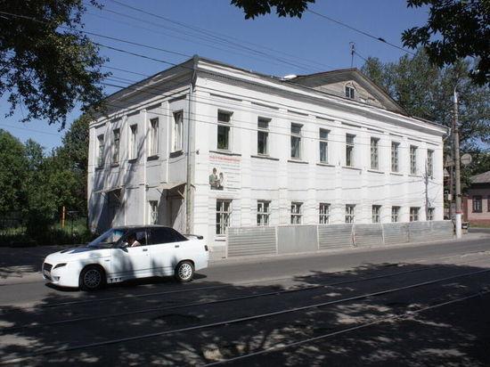 "В Туле ""Церковно-приходская школа"" взята под охрану"