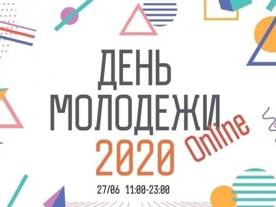 27 июня Россия отмечает День молодежи. В честь этого праздника во Владимире с 11.00 до 23.00 пройдет онлайн-марафон