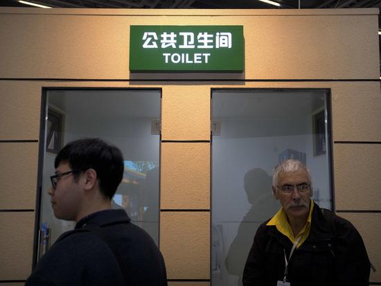 Супружеская пара в Пекине заразилась коронавирусом в общественном туалете