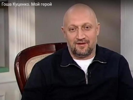 Гоша Куценко признался, за что его с картавостью взяли в театральный
